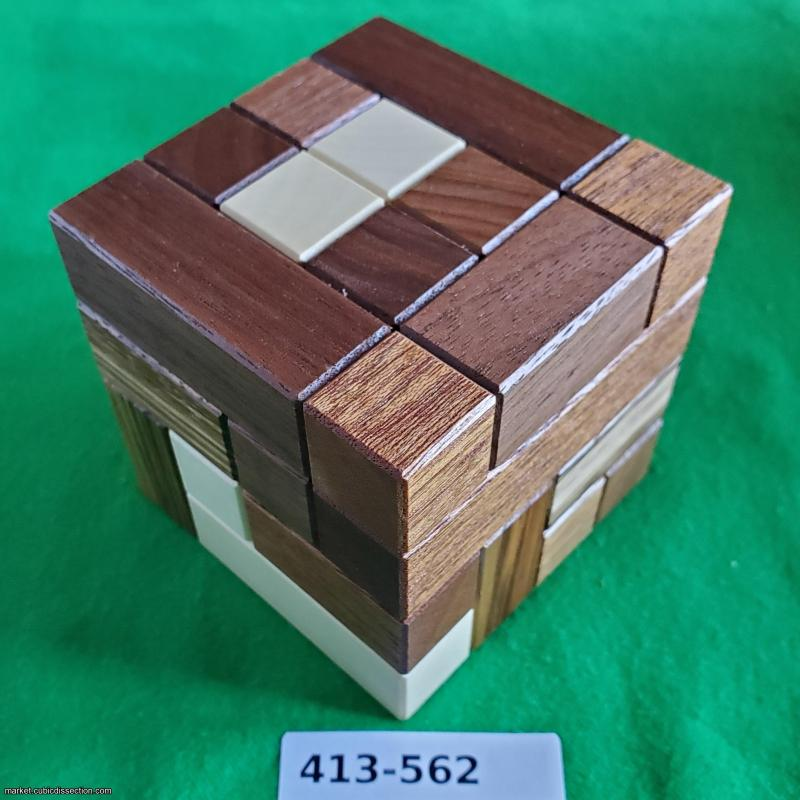 Disjointed Cube (Accordion) [413-562]