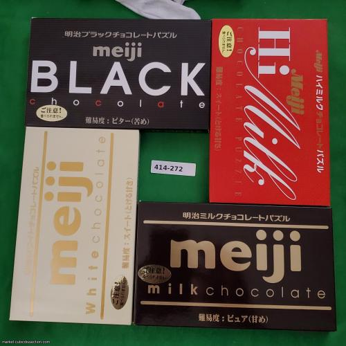 Meiji Chocolate 4 pack by Hanayama [414-272]