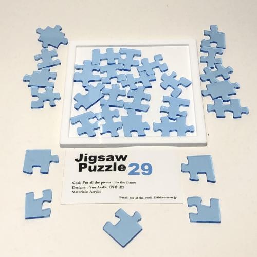 Jigsaw puzzle 29