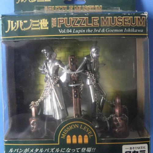The Puzzle Museum Vol 04 Lupin the 3rd & Goeman Ishikawa