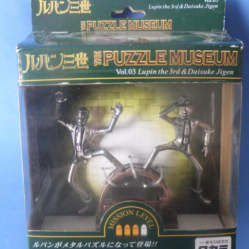 The Puzzle Museum Vol 03 Lupin the 3rd & Daisuke Jigen