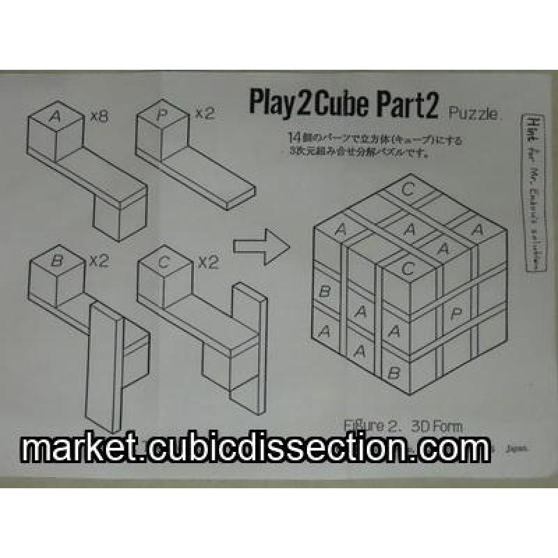 Play 2 cube part 2