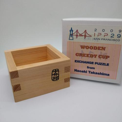 Wooden Greedy Cup