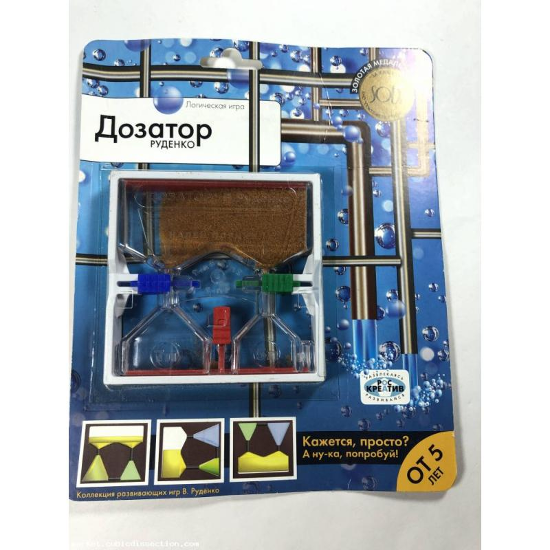 Rudenko Doser Sand Puzzle NEW Sealed