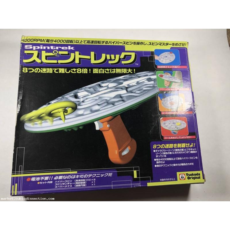 Tsukuda Original Spintrek Rare Japanese Version NEW Sealed!