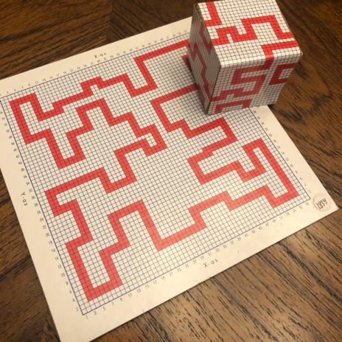 Netherlands 1996 5th Annual Puzzle Championship & Congress - 3D Cube Maze