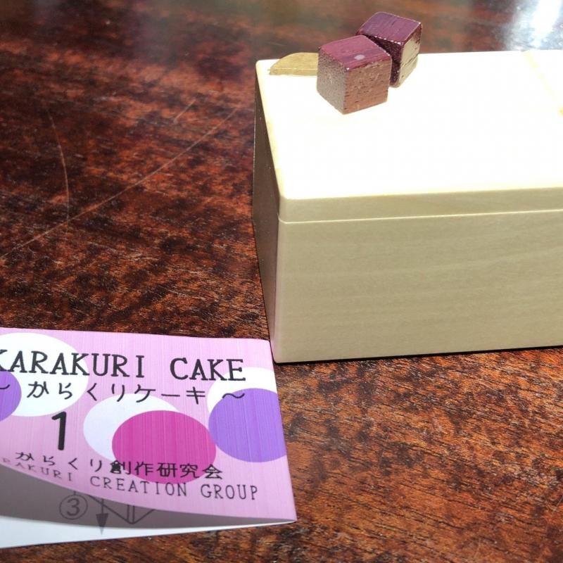 Karakuri Cheese Cake box